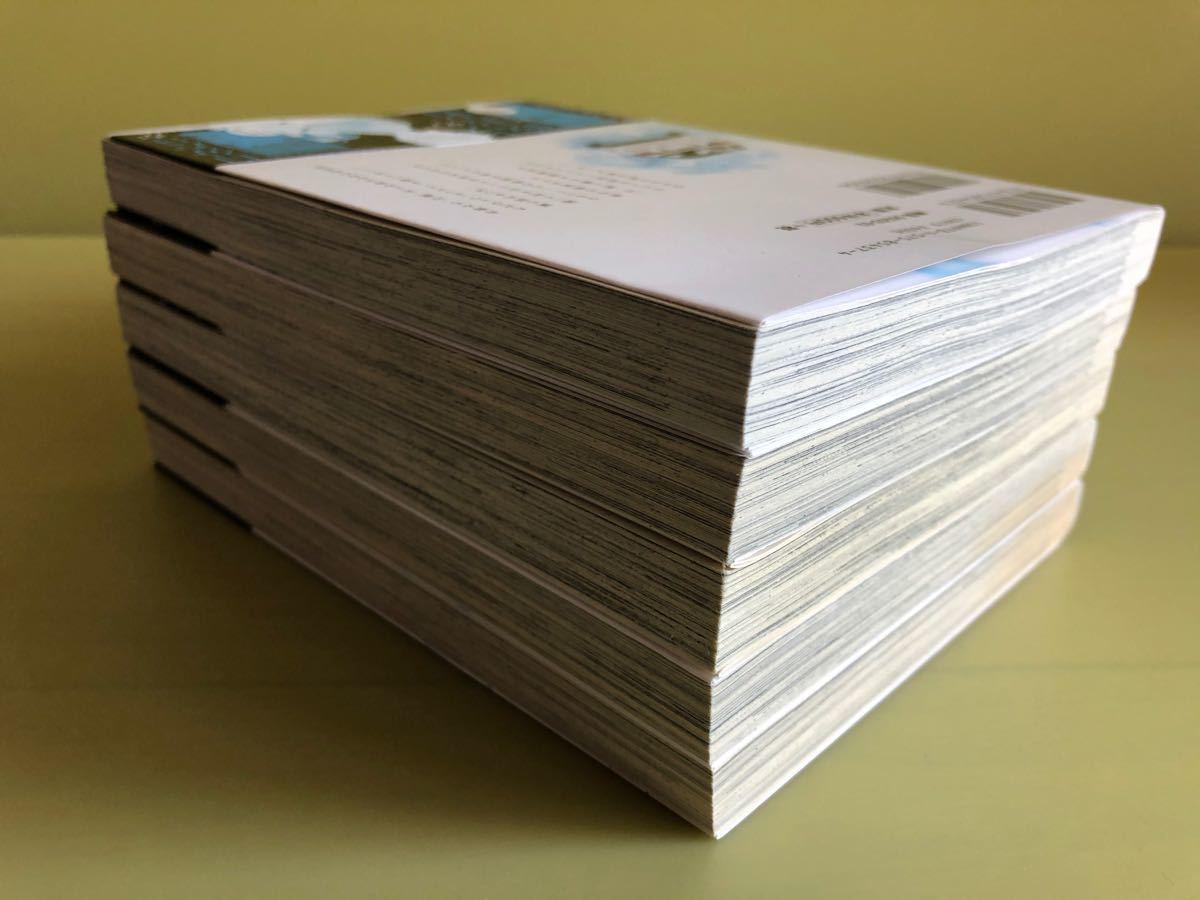 ◆全巻初版 帯付き◆あなたがしてくれなくても◆1-5巻セット◆ハルノ晴◆