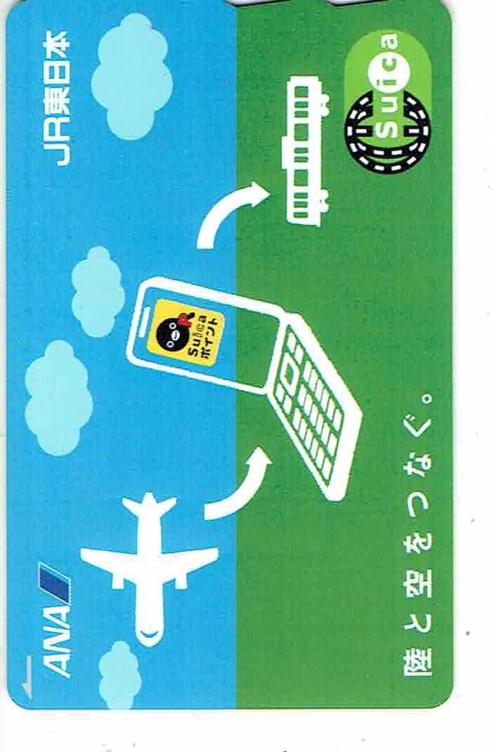 JR東日本⇔ANA★ポイント交換サービス開始記念★suica★新品同様★デポのみ★台紙付き★再チャージ・使用可_画像1