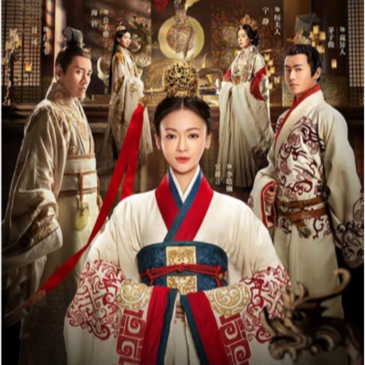 中国ドラマ『コウラン伝…始皇帝の母』第17話から32話まで(途中)