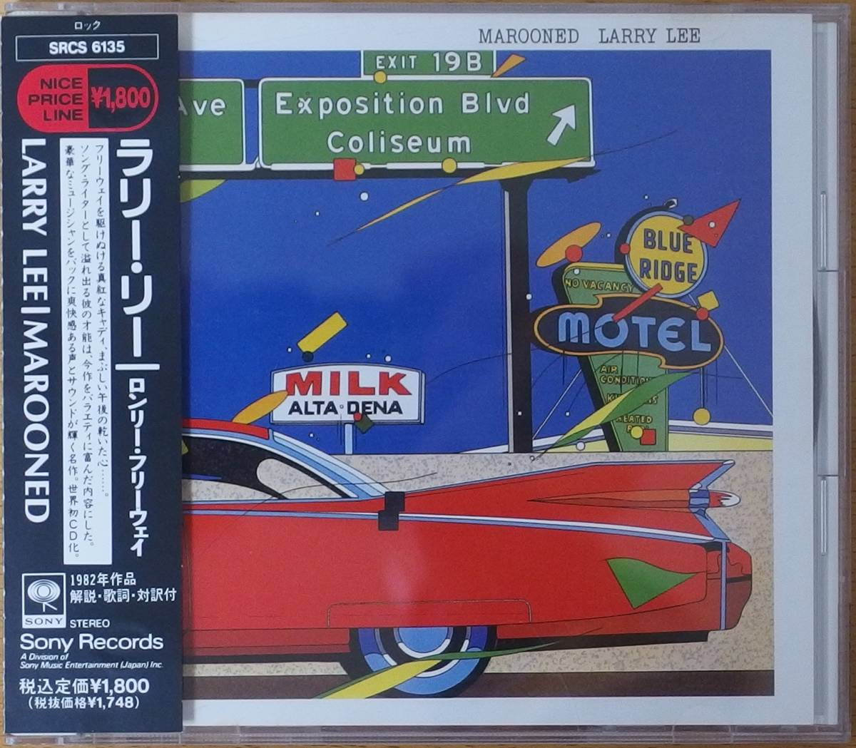 Larry Lee Marooned ラリー・リー/ロンリー・フリーウェイ 国内盤中古CD 歌詞、対訳、解説付き AOR名曲 Don't Talk 収録