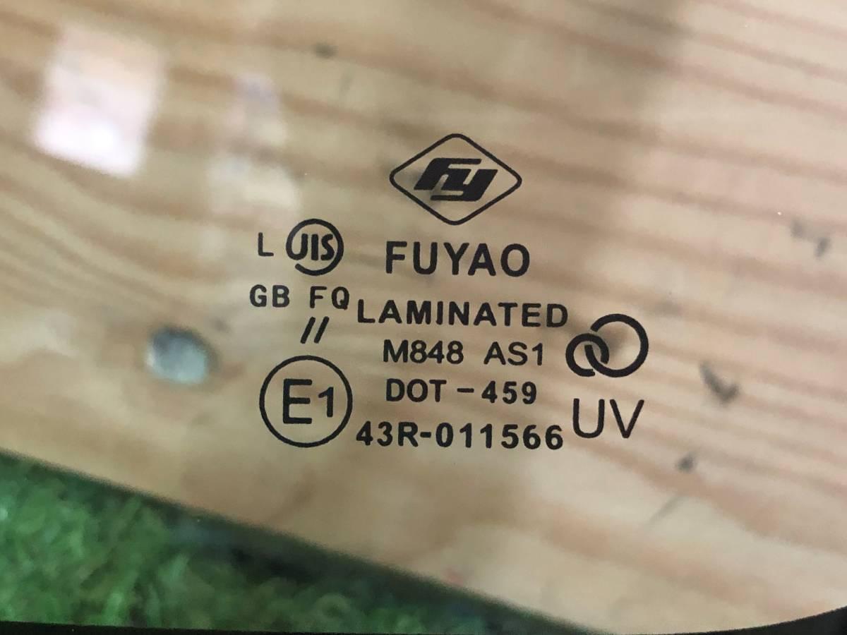トヨタ☆プリウス 30系 社外 FUYAO フロントガラス ルームミラー付き_画像7