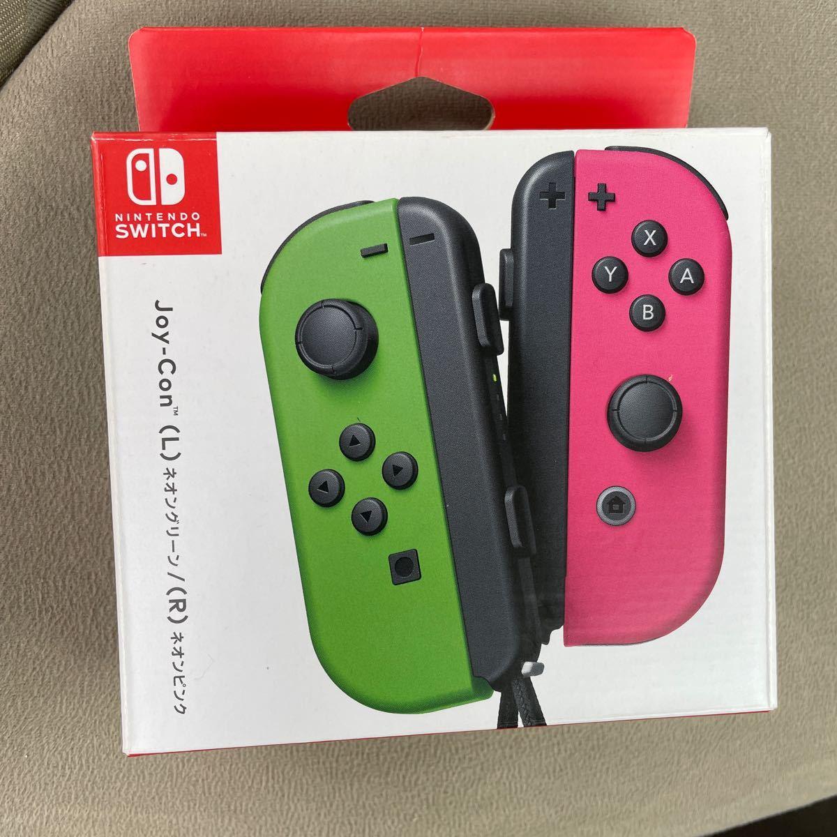 【新品未使用品】 ジョイコン 任天堂 スイッチ Joy-Con ネオングリーン/ネオンピンク 新品の Switch ケース付き