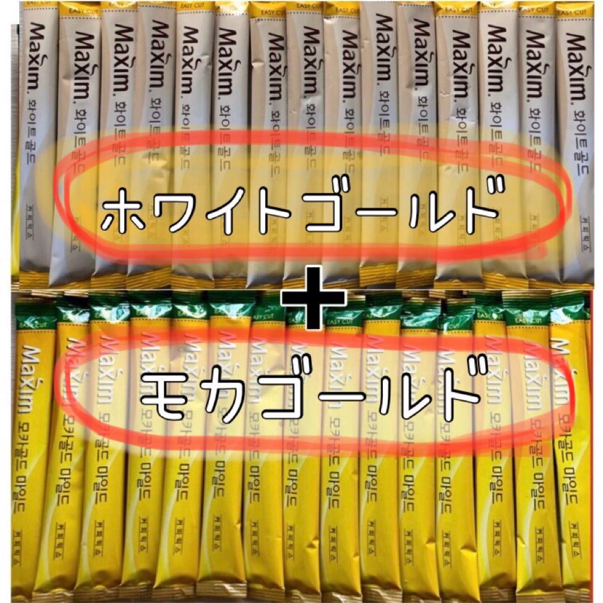 【50本】マキシムコーヒー 韓国 珈琲 スティック インスタント コーヒー