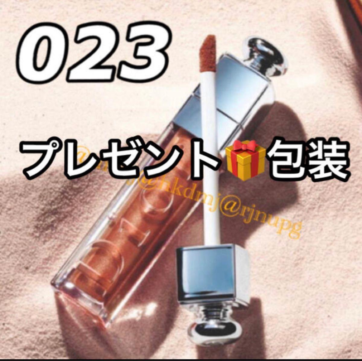 ディオール 2021 サマー 限定 アディクト リップ マキシマイザー 023 プレゼント包装 ギフトバッグ付き