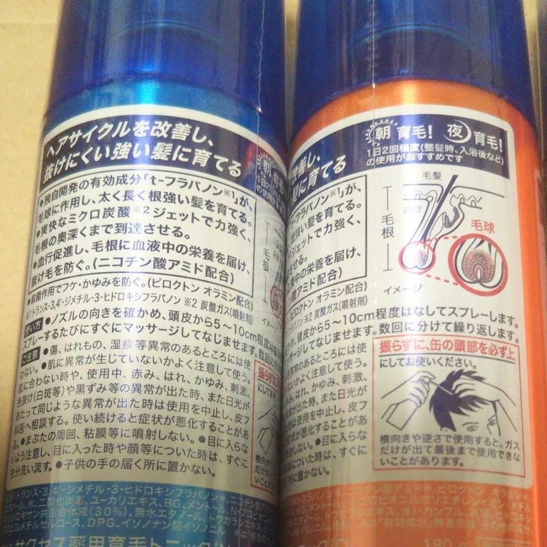 サクセス 薬用育毛トニック フルーティシトラス 無香料 4本セット