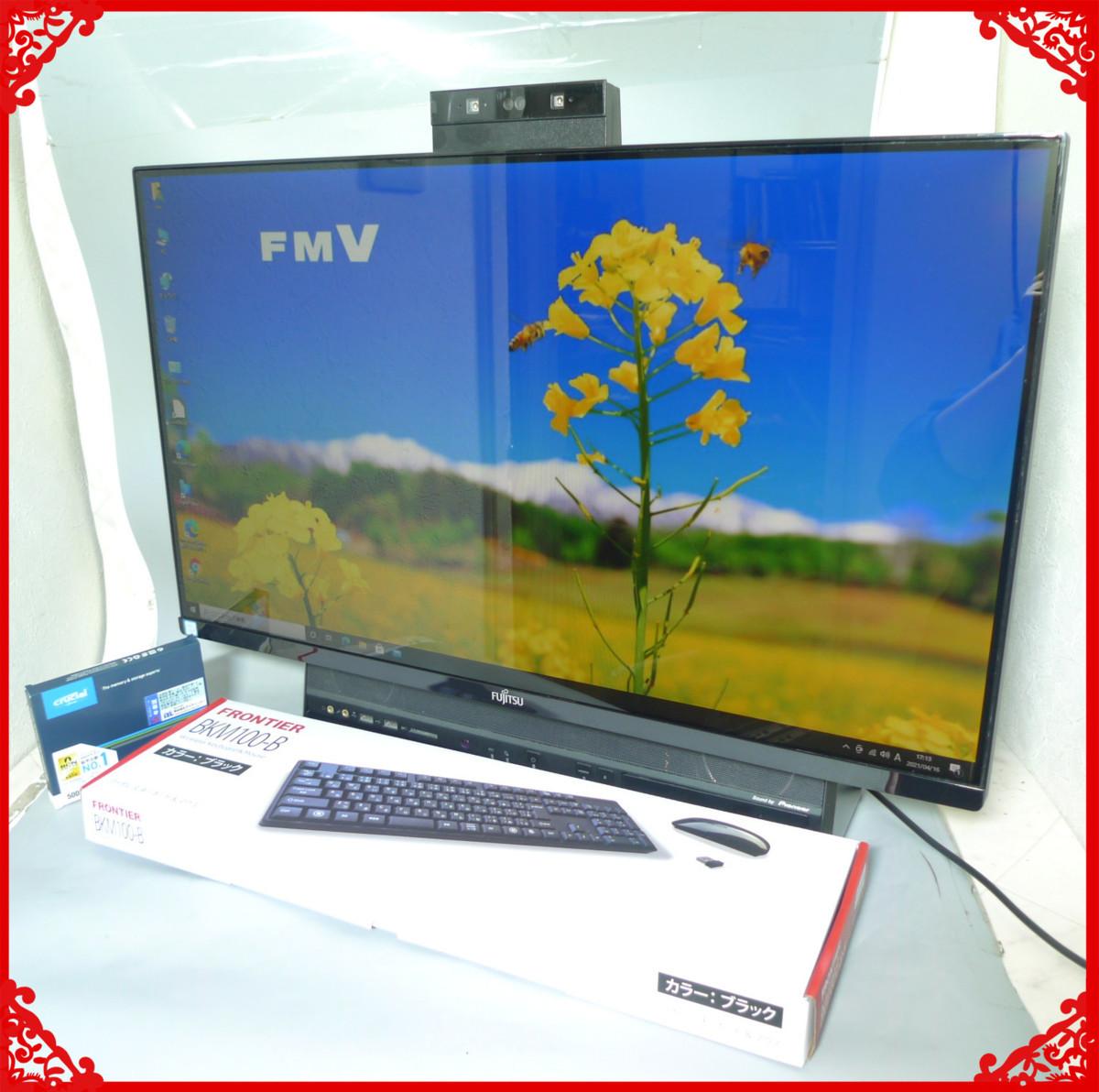 1円 新品SSD500GB テレビ機能 Windows10 中古良品 27型 富士通 ESPRIMO FH90/A3 一体型パソコン i7 6700HQ 16GB 3TB Blu-ray 無線 Office