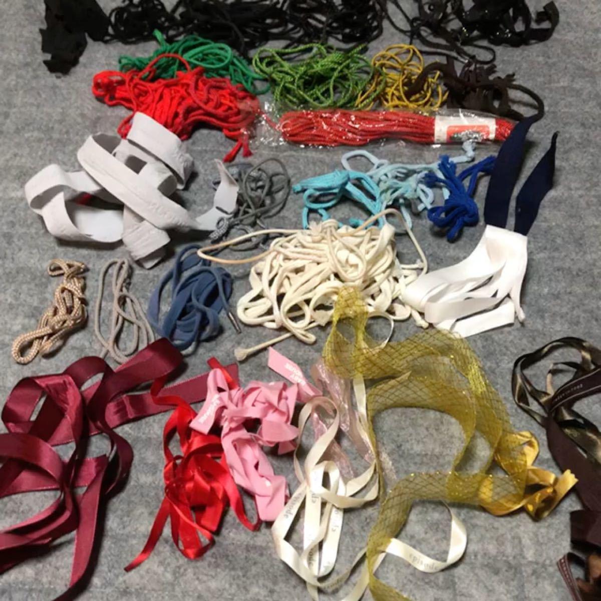 紐、リボン、毛糸、靴紐、腰紐 色々  手芸用品