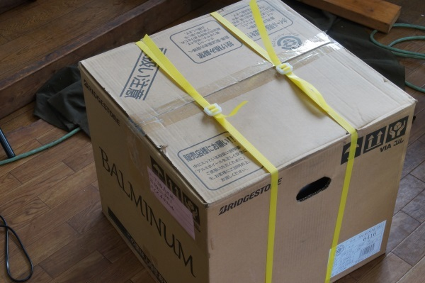 社外品 アルミホイール 5.5JX14 ブラックポリッシュ 4本セット 税込 送料格安 宮城県名取市_この様に梱包して発送致します