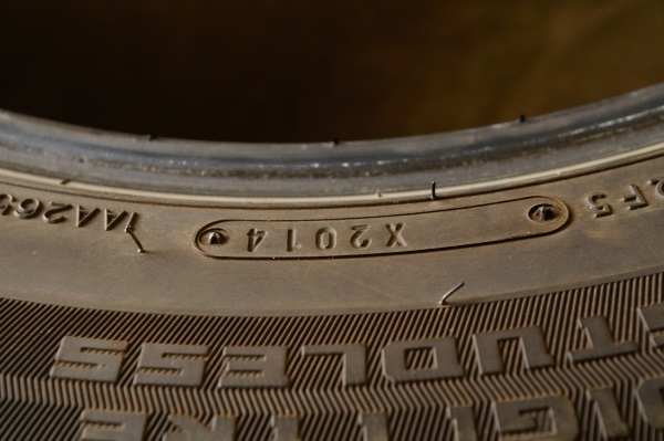 ダンロップ WINTER MAXX SJ8 2014年製 225/65R17 4本セット 税込 送料格安 日時指定可 個人宅可 宮城県名取市_2014年製