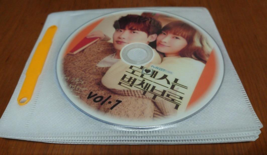 [韓国ドラマ] DVD  全話 [ロマンスは別冊付録]
