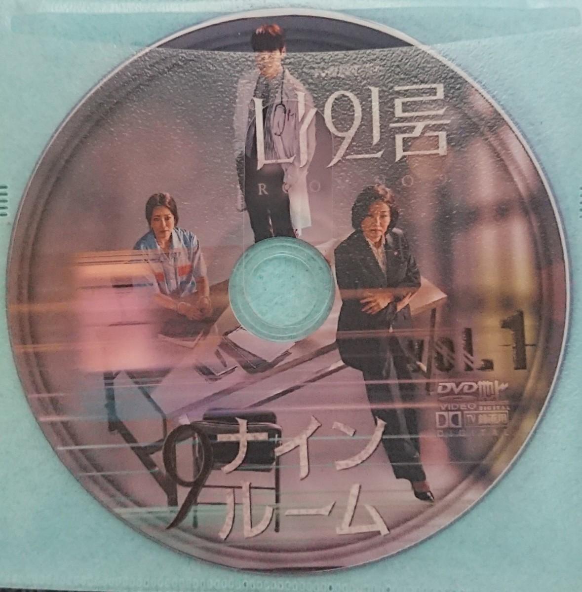 [韓国ドラマ] DVD 6枚 全話 [ナインルーム]