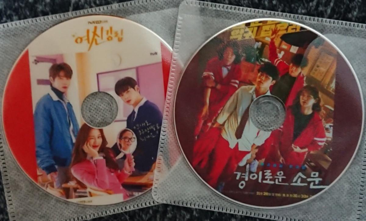 [韓国ドラマ] Blu-ray「女神降臨 」「悪霊狩猟団: カウンターズ」セット