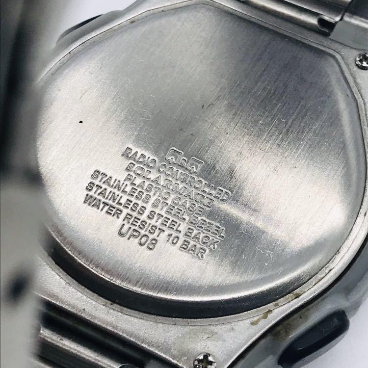 腕時計 Q&Q ソーラー デジタル UP08_画像7
