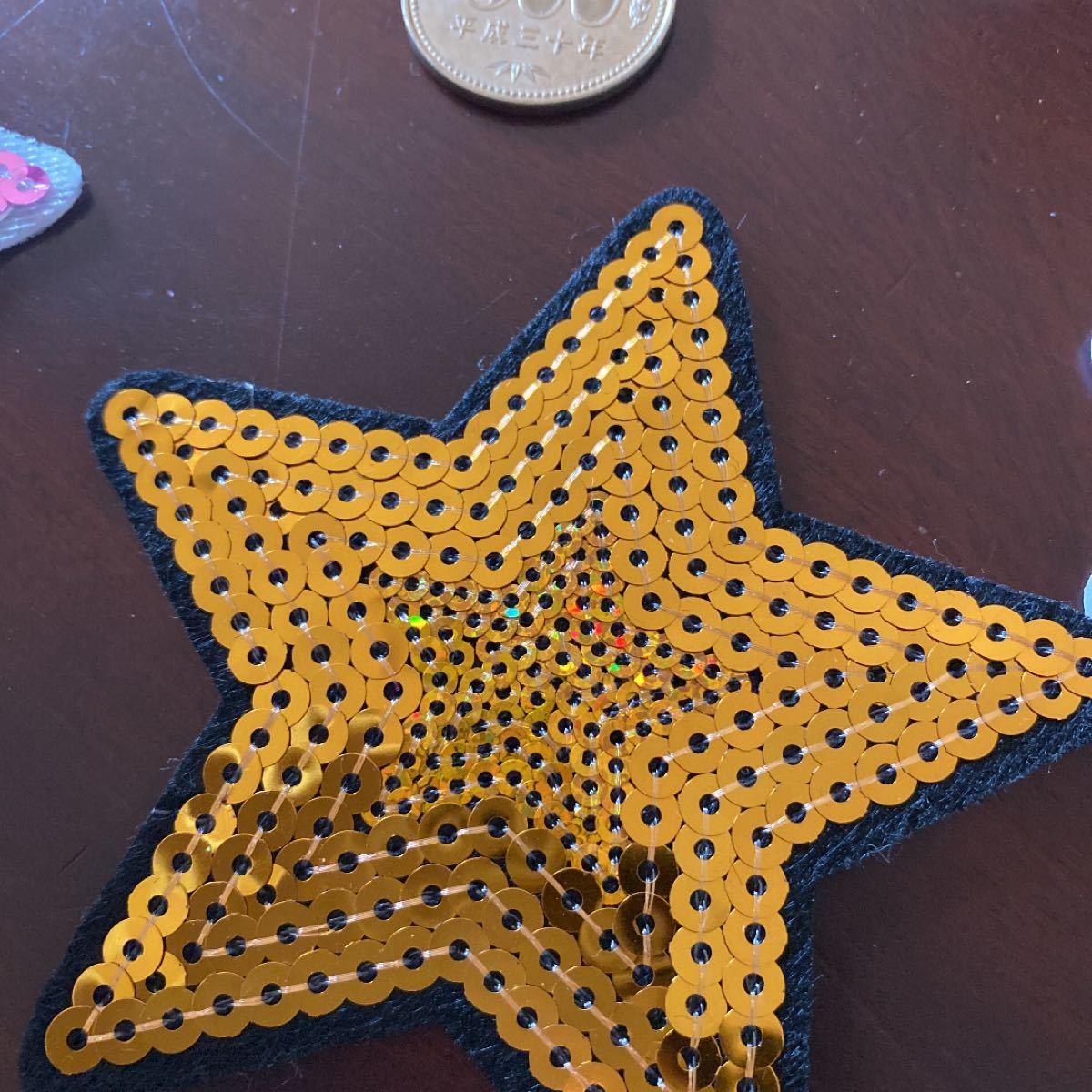 アイロンワッペン 刺繍ワッペン 星の形