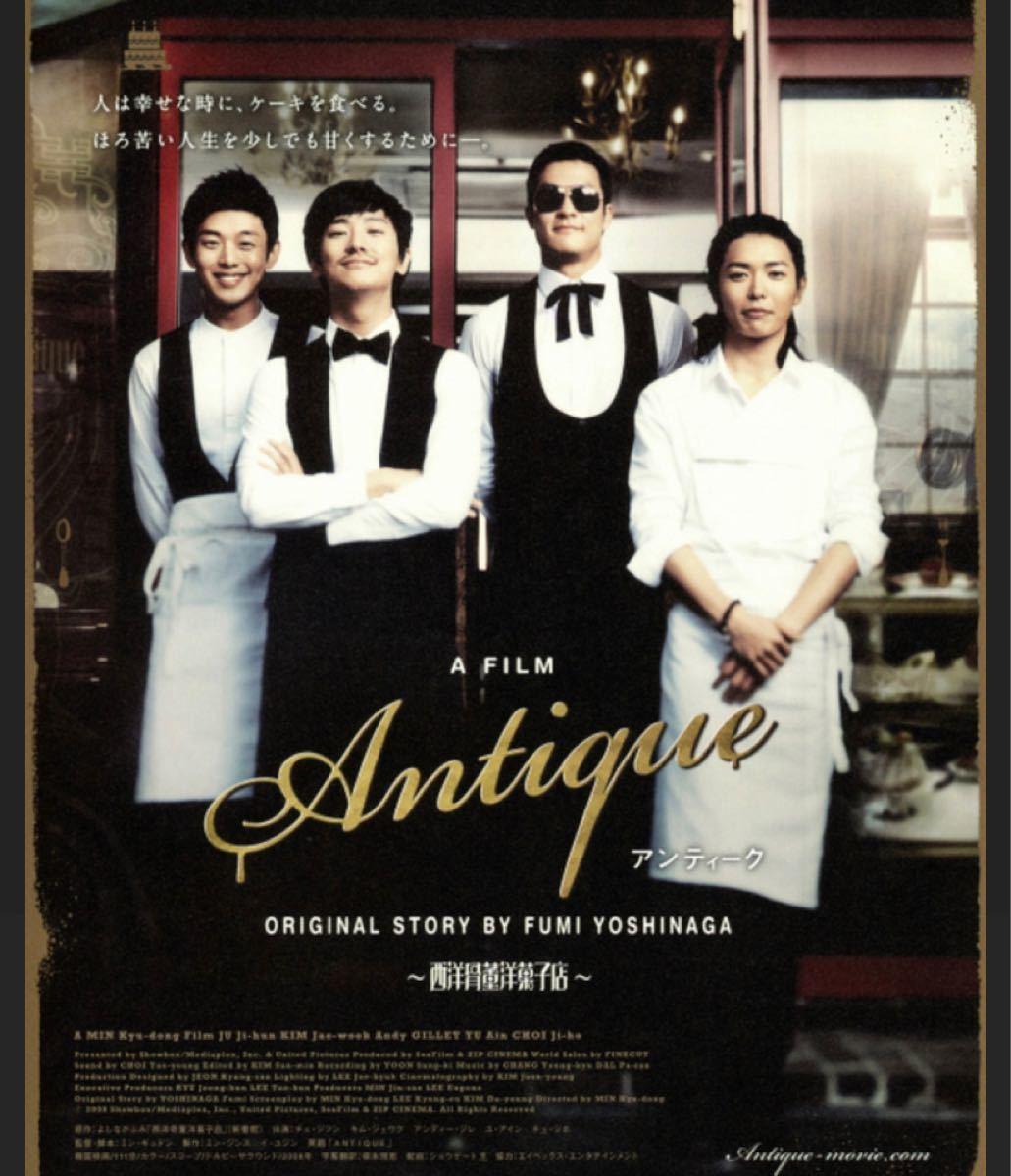 韓国映画 DVD アンティーク 西洋骨董洋菓子店 チュジフン ユアイン 価格交渉不可