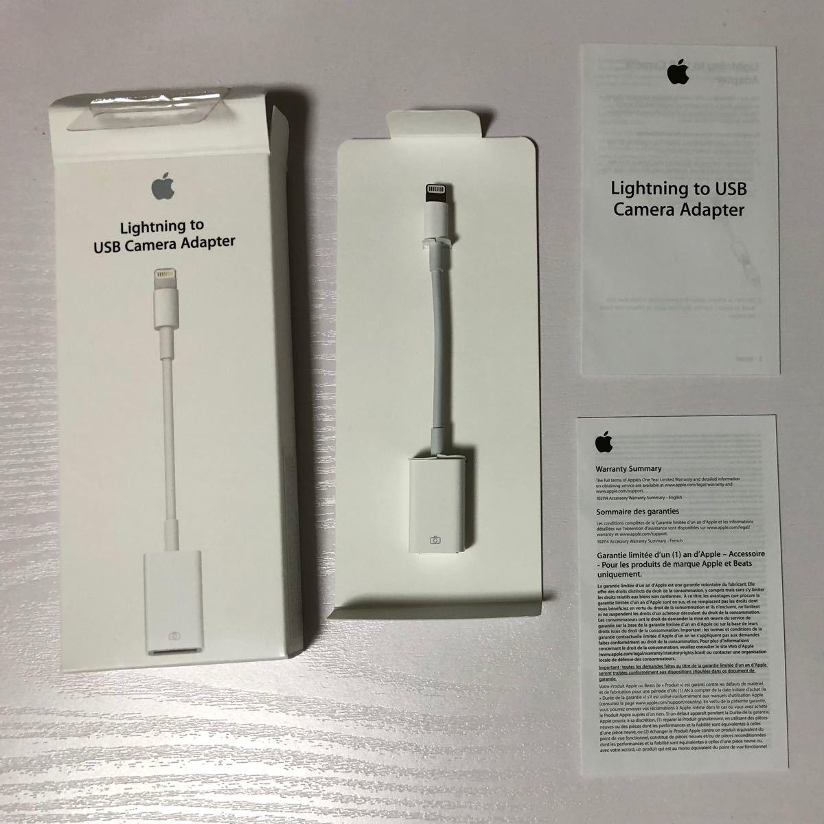 Apple アップル 純正 Lightning USB カメラアダプタ 変換 ケーブル iPhone/iPad/iPod