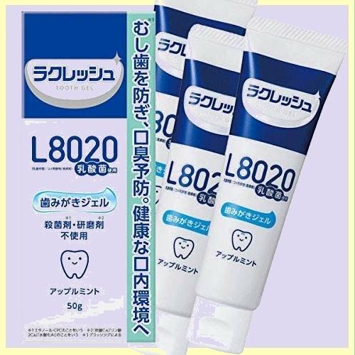 ☆★タイムセール★☆ L8020乳酸菌 ジェクス 3-74 × 3個セット ラクレッシュ 歯みがきジェル 50g_画像1