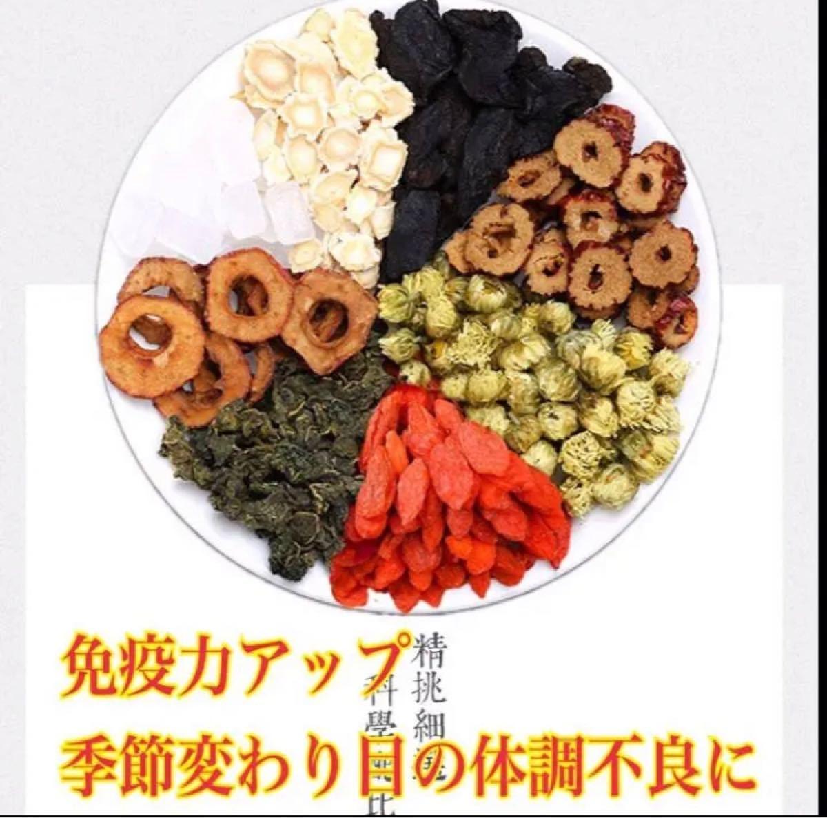 人参八宝茶 ハーブティー 花茶 美容茶 健康薬膳茶 漢方茶 中国茶