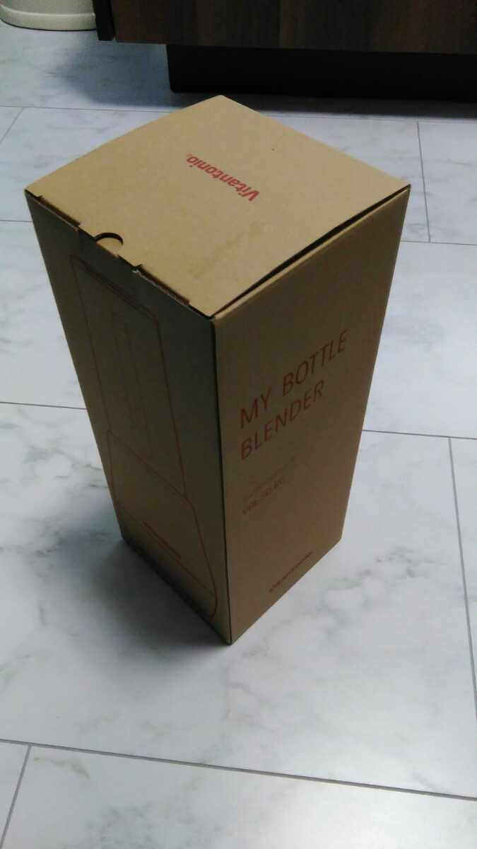 ビタントニオ マイボトルブレンダー (リンゴ) VBL-50-RG ミキサー