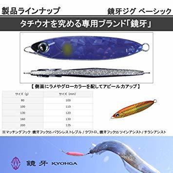 クラッシュホロクリアブラック 80g ダイワ(DAIWA) タチウオ メタルジグ 鏡牙ジグ ベーシック_画像3