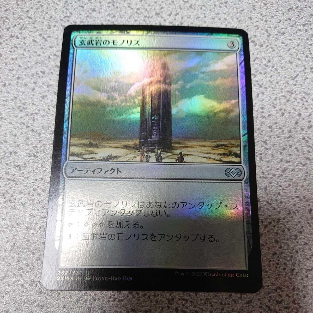 MTG 2XM 玄武岩のモノリス 日本語foil 一枚 即決_画像1