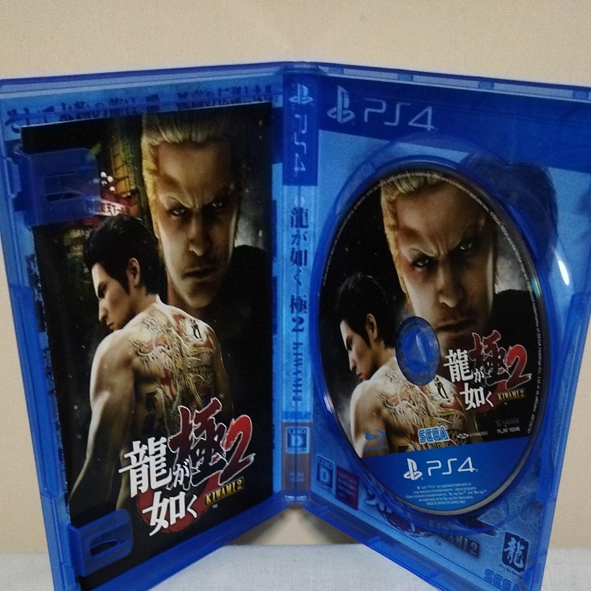 PS4 龍が如く極2
