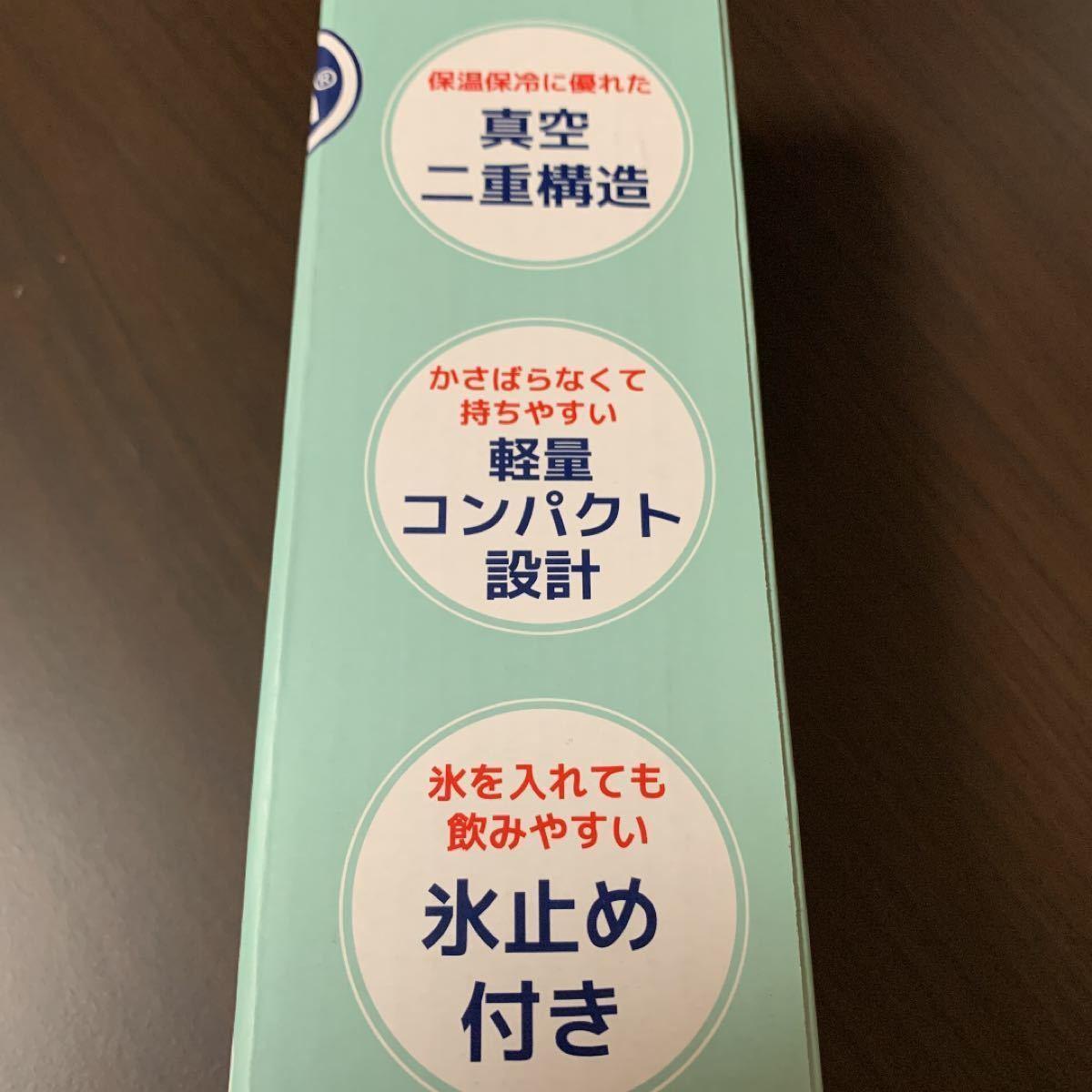 アウトドア★ステンレス マグボトル 新品未使用