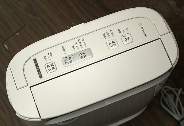 Panasonic 衣類乾燥機除湿器 F-YZS60 2019年製 軽量 コンパクト デシカント方式(ゼオライト方式) ワイド送風 タイマー 動作確認済_画像5