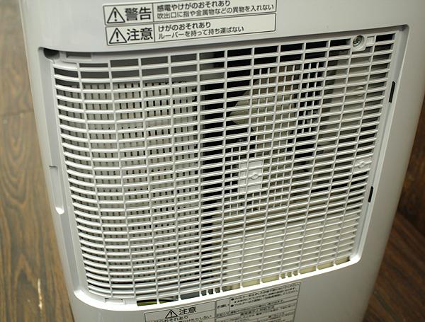 Panasonic 衣類乾燥機除湿器 F-YZS60 2019年製 軽量 コンパクト デシカント方式(ゼオライト方式) ワイド送風 タイマー 動作確認済_画像4