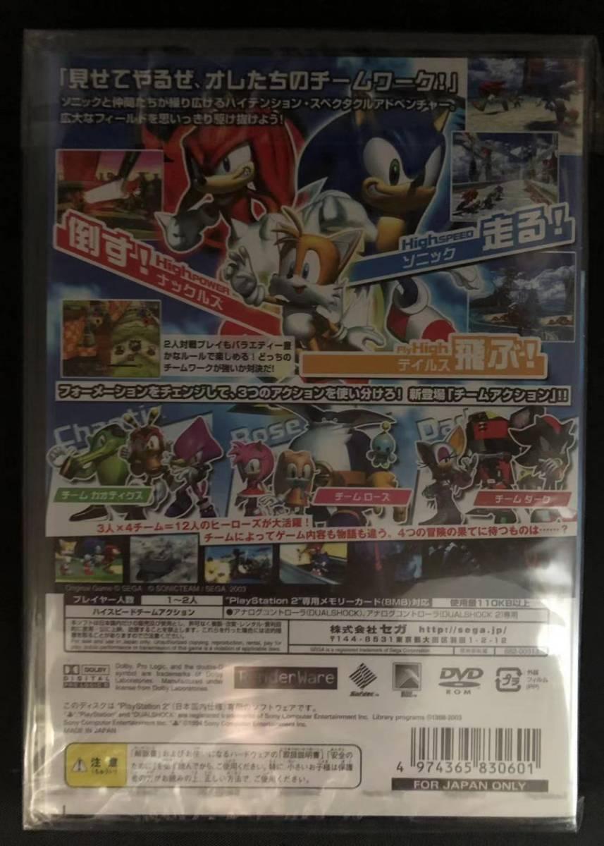 S.ソニックヒーローズ 【PS2-激レア-未開封品/未使用品-廃盤】_画像2