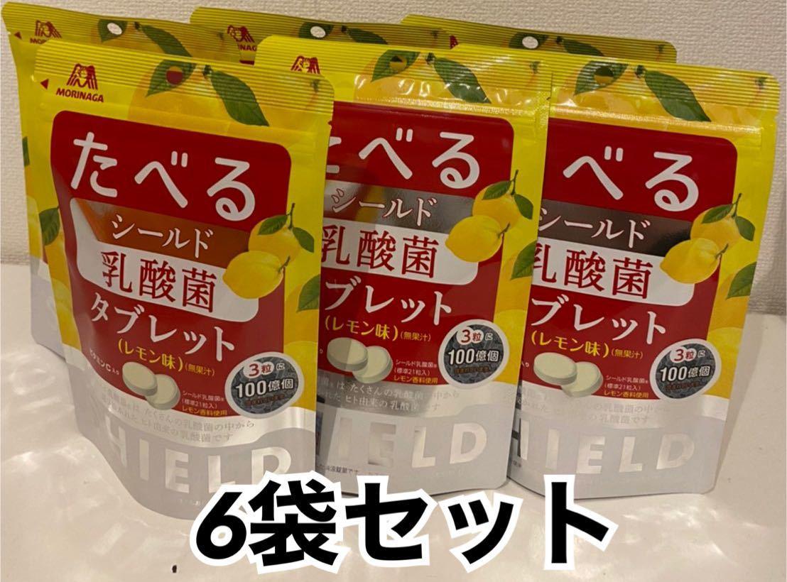 森永製菓 シールド乳酸菌タブレット レモン味 33g×6袋_画像1