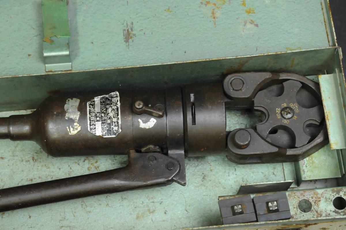 ◆CACTUSカクタス 手動油圧式圧着工具 S-150D_画像2