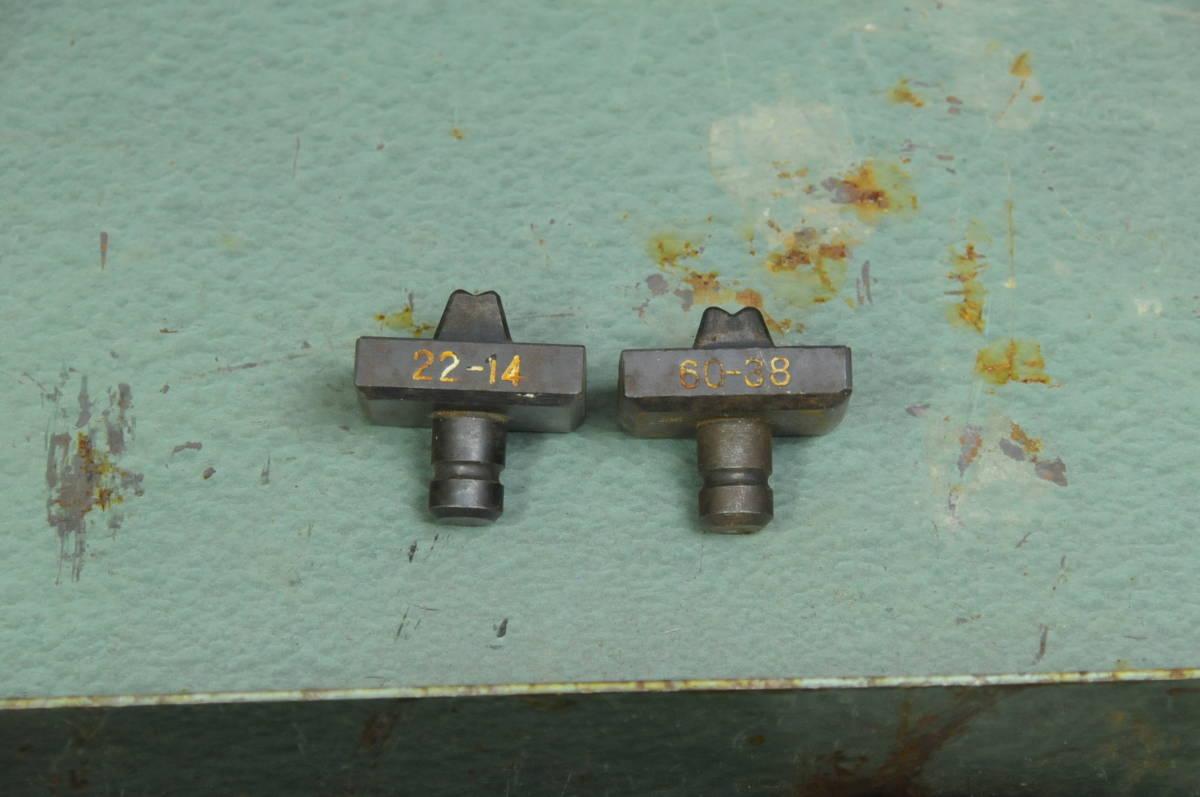◆CACTUSカクタス 手動油圧式圧着工具 S-150D_画像3