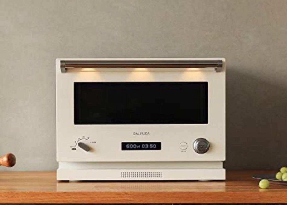 バルミューダ オーブンレンジ フラット庫内 18L ホワイト BALMUDA The Range K04A-WH 電子レンジ