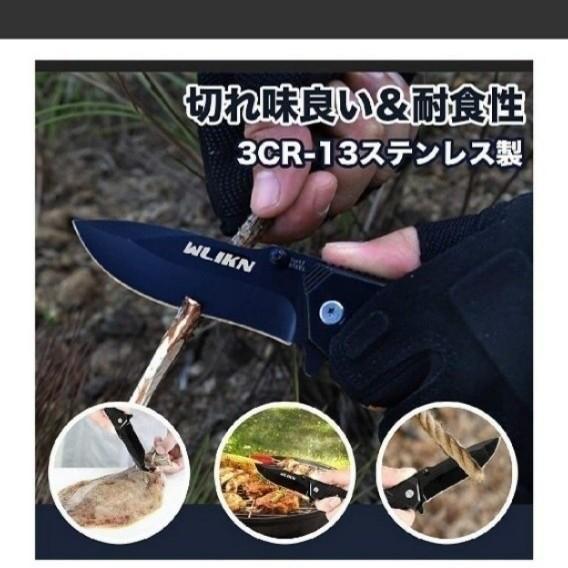 フォールディングナイフ アウトドア キャンプ