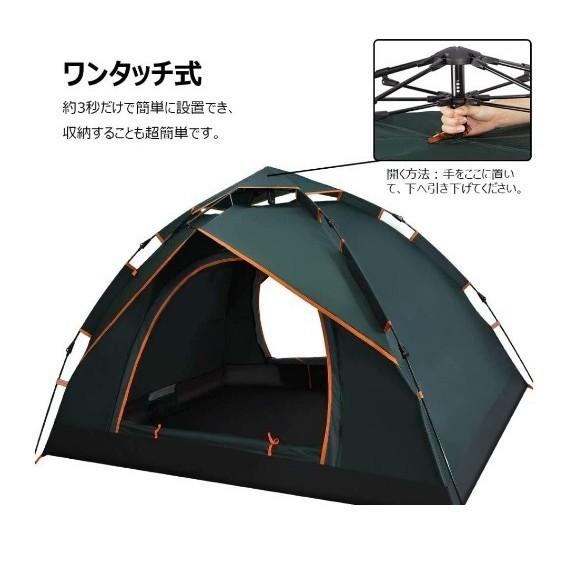 ワンタッチテント 10秒組み立て キャンプ アウトドア