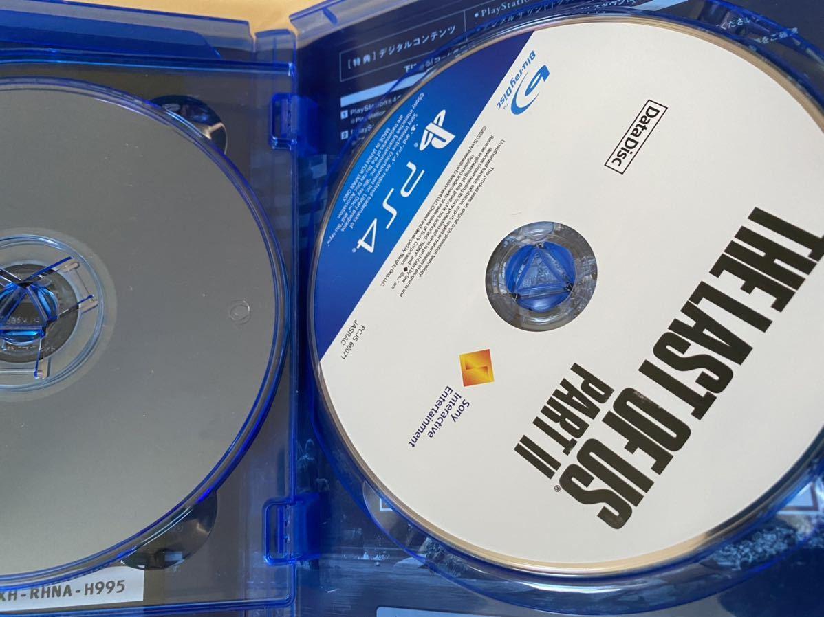 PS4 The Last of Us Part II スペシャルエディション