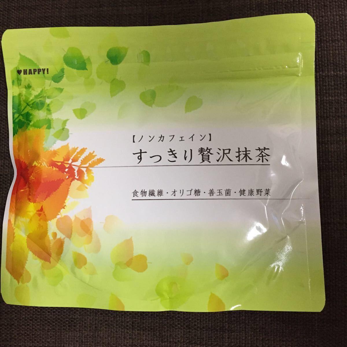 ノンカフェイン スッキリ贅沢抹茶