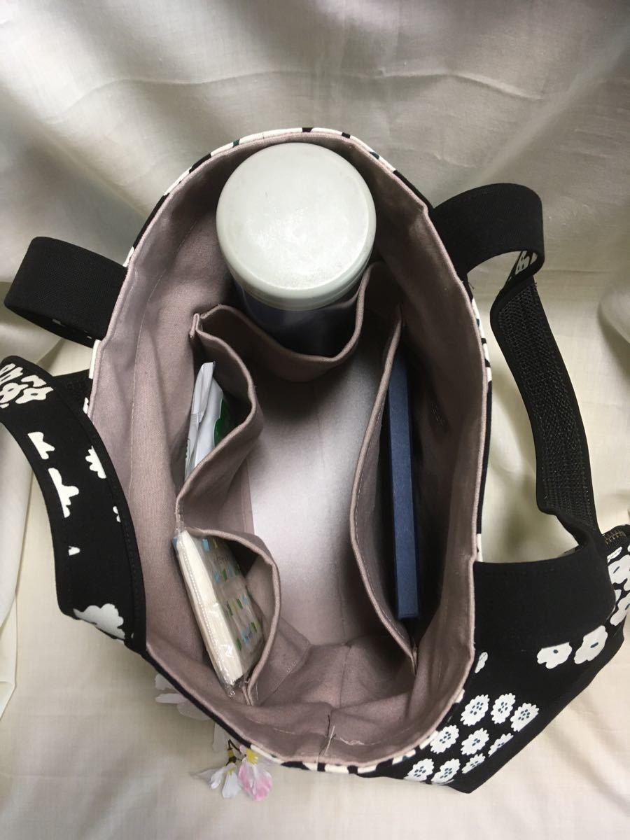 トートバッグ (ちょっと小さめ・滑り止め付き・肩がけトート)・とポーチのセット(Wフラワー)・ショルダーバッグ ハンドメイド