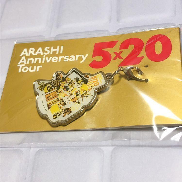 第2弾 会場限定 チャーム 札幌ver 黄 二宮和也 ARASHI 嵐 Anniversary Tour 5×20 コンサート グッズ プレート
