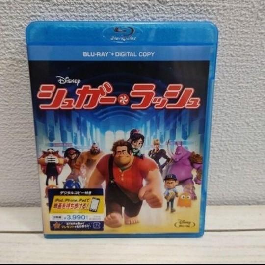 セルBlu-ray (ブルーレイ) 『 シュガー・ラッシュ 』/ 山寺宏一 諸星すみれ