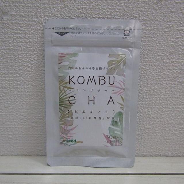 即決アリ!送料無料! 『 コンブチャ KOMBUCHA 約1ヶ月分 』★ 紅茶キノコ 酵母 乳酸菌 配合_画像1