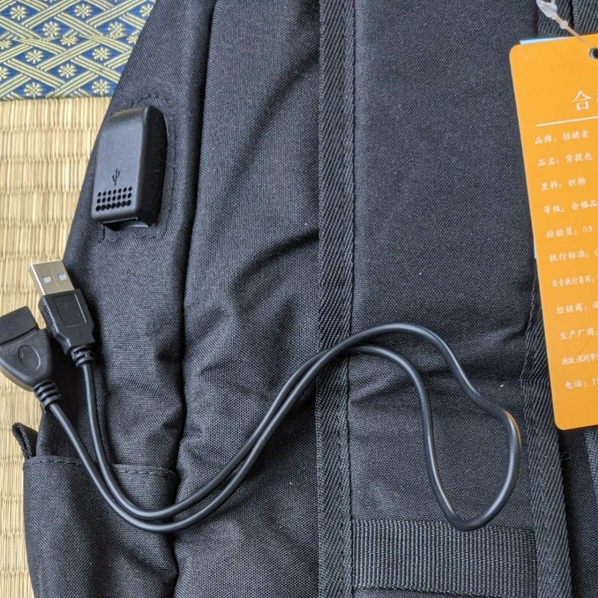 ビジネスバッグ 通学 リュック 防水 メンズ 大容量 バックパック 撥水 男子 レディース兼用 大容量 多機能 USB