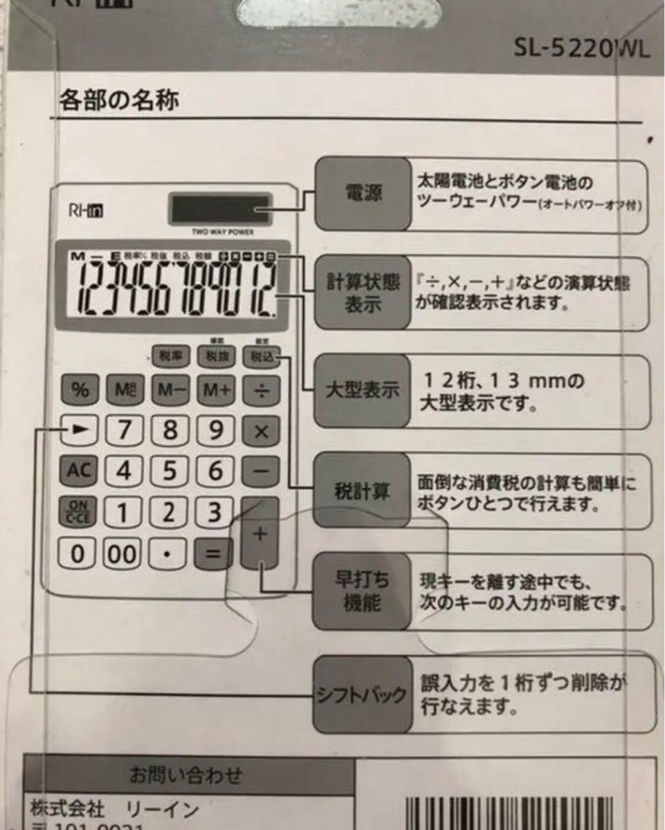 電卓 手帳サイズ
