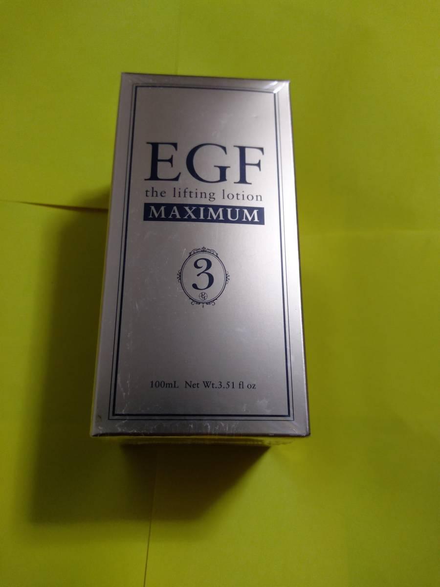 ●送料無料!未使用新品!EGF リフティングローション マキシマム (100ml / 濃度3μグラム) エイジングケア (高濃度EGF 化粧水) 日本製_画像1