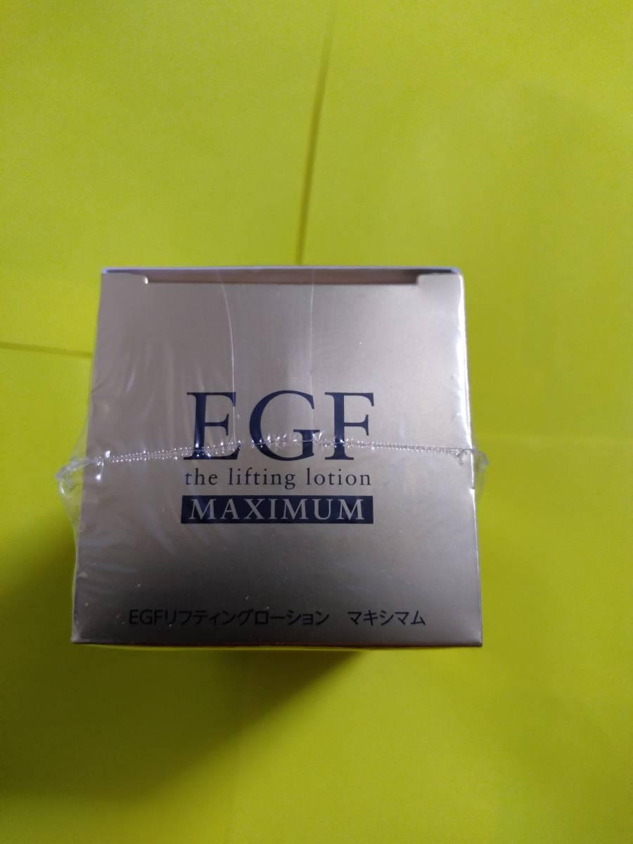 ●送料無料!未使用新品!EGF リフティングローション マキシマム (100ml / 濃度3μグラム) エイジングケア (高濃度EGF 化粧水) 日本製_画像3