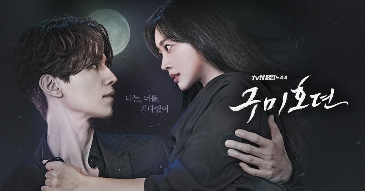 シカメ様専用! 韓国ドラマ ◆九尾狐伝・女神降臨◆ DVD版