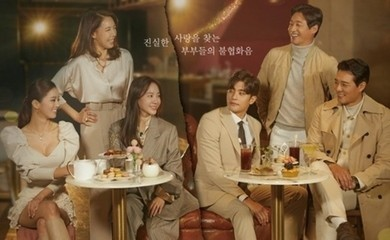 韓国ドラマ ◆結婚作詞 離婚作曲◆ DVD版
