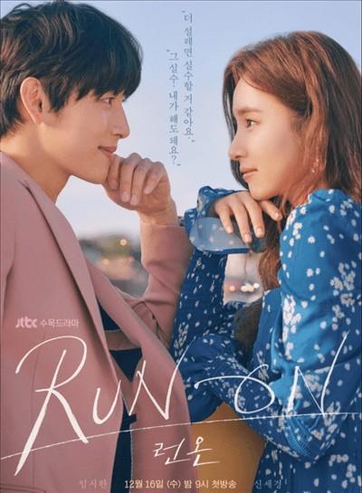 韓国ドラマ ◆それでも僕らは走り続ける◆ DVD版