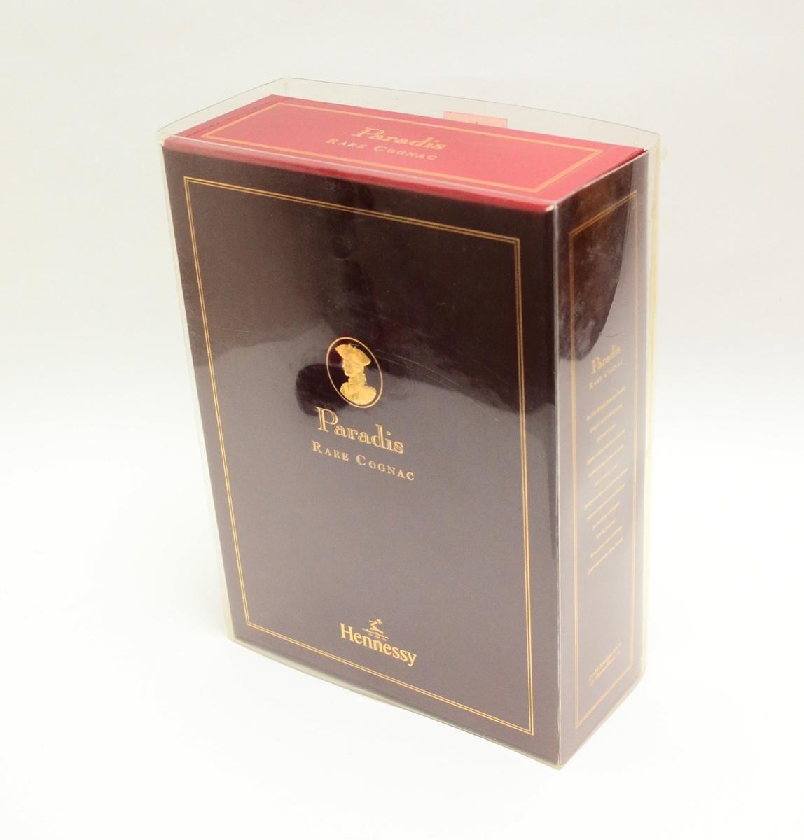 未開栓 ヘネシー パラディ 700ml 40% Hennessy Paradis RARE COGNAC ブランデー レア コニャック 金キャップ 洋酒_画像7